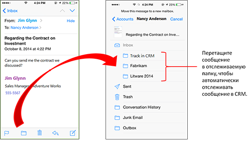 Exchange email folder tracking in Dynamics CRM